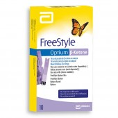 Tiras Freestyle Optium Cetona