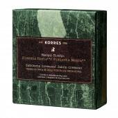Korres Kit Sabonete em Barra Black Pepper